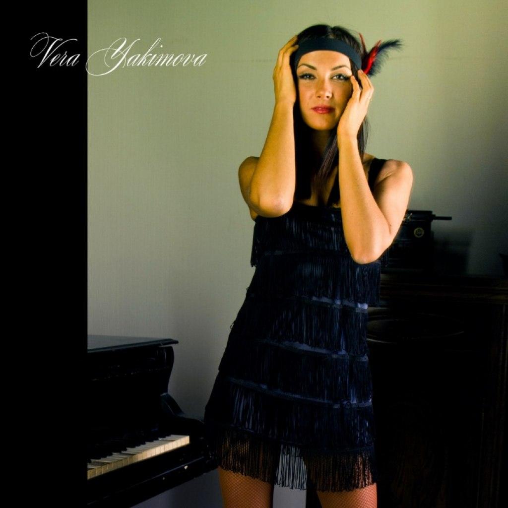 Купить Платье В Стиле Чикаго 30 Х Годов