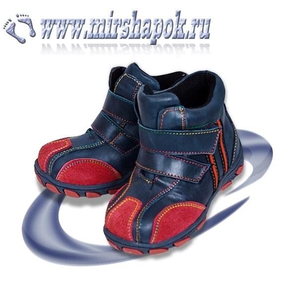 фабрика в стильная спортивная распродажа обувь, одежда женские. силиконовую смазку(Валентин дал обувь...