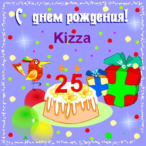 Картинки с днем рождения марьяна прикольные, для